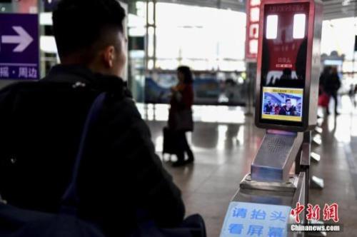 资料图:广州南站,旅客通过人脸识别进站验证后进入候车大厅。