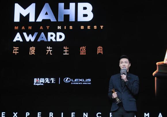 张艺兴杨洋黄轩盛装亮相第十四届MAHB年度先生盛典