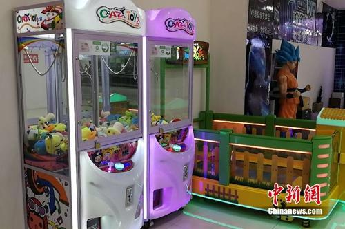 某商场内的娃娃机