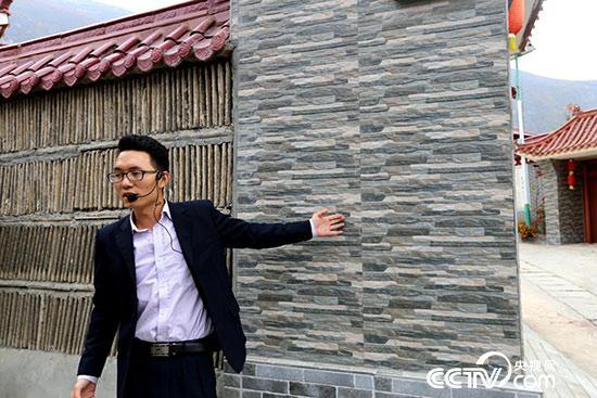 舟曲县巴藏乡的扶贫干部杜海军