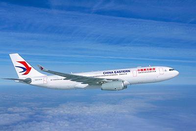 加上空中放油并重新加油,期间产生的飞机维护费用,燃油费,机场管理费
