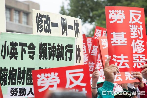 """民众抗议""""一例一休""""。(图片来源:台湾""""东森新闻云"""")"""