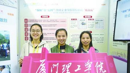 参赛的三名女生