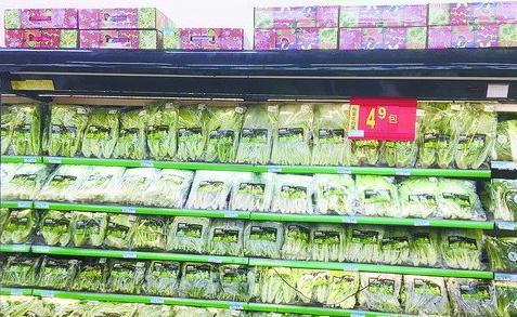 可追溯农产品进入超市
