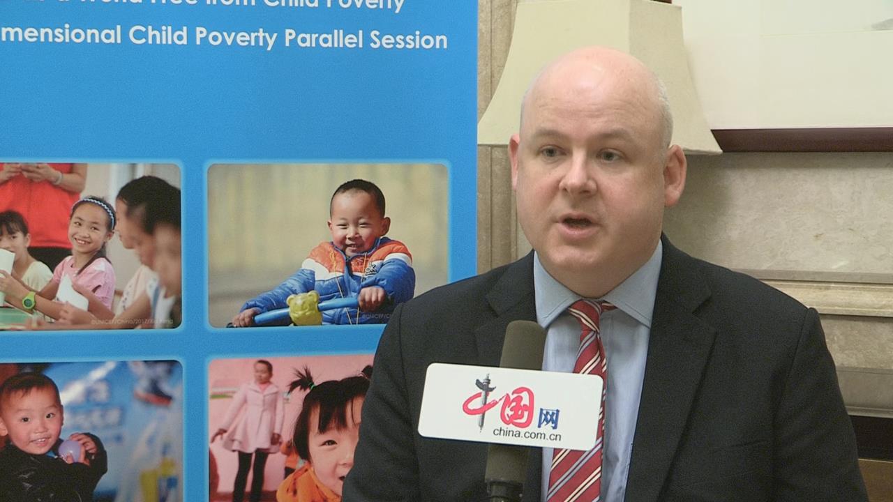 联合国儿童基金会驻华副代表郑道(Douglas Noble)