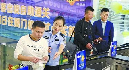 在边检民警的指导下,旅客进行了自助通关体验