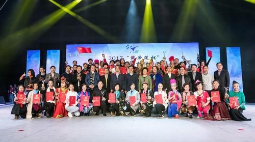 """首届""""戴爱莲杯""""全国舞蹈展演在江门市举行"""