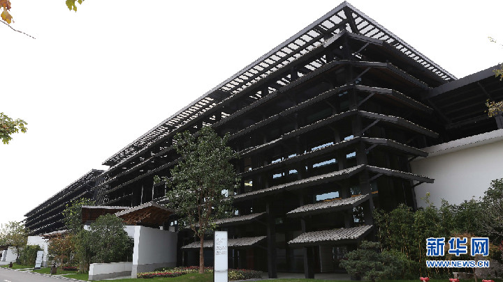 图为乌镇互联网国际会展中心。乌镇互联网国际会展中心是世界互联网大会永久会址。(新华网 陈麟摄)