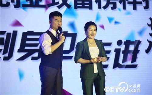 """创业榜样刘运田:从""""北漂女孩""""到""""水果皇后"""" 她用高品质抗争命运"""
