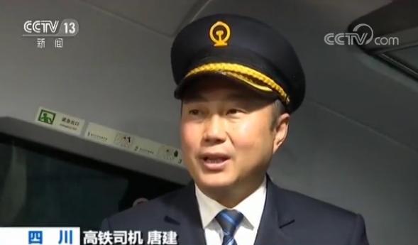 """高铁列车行驶1公里要爬升20米?""""老司机""""说自己""""开飞机"""