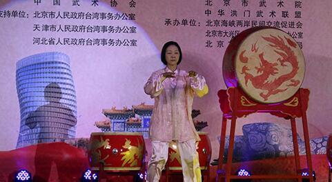 台湾太极名家刘玉霞表演杨家郑子37式太极拳