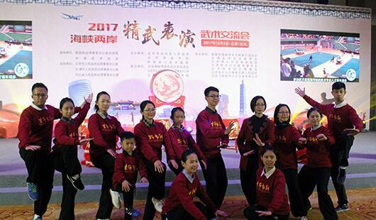 台湾财团法人中华生命动能协会在展演现场合影