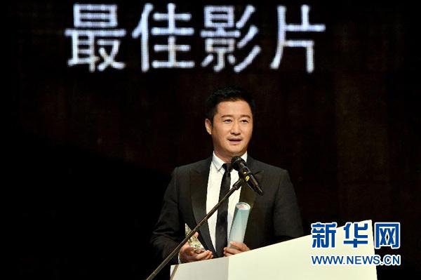 12月4日,在马来西亚行政首都普特拉贾亚,《战狼2》导演、主演吴京在2017中国-东盟电影节接受颁奖后致谢。新华社发(张纹综摄)