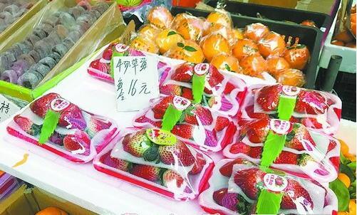 六个装牛奶草莓每盒16元