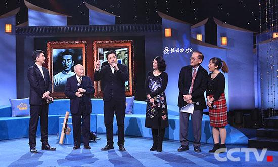 《谢谢了我的家》节目嘉宾孔德墉、齐慧娟、周令飞、徐善曾
