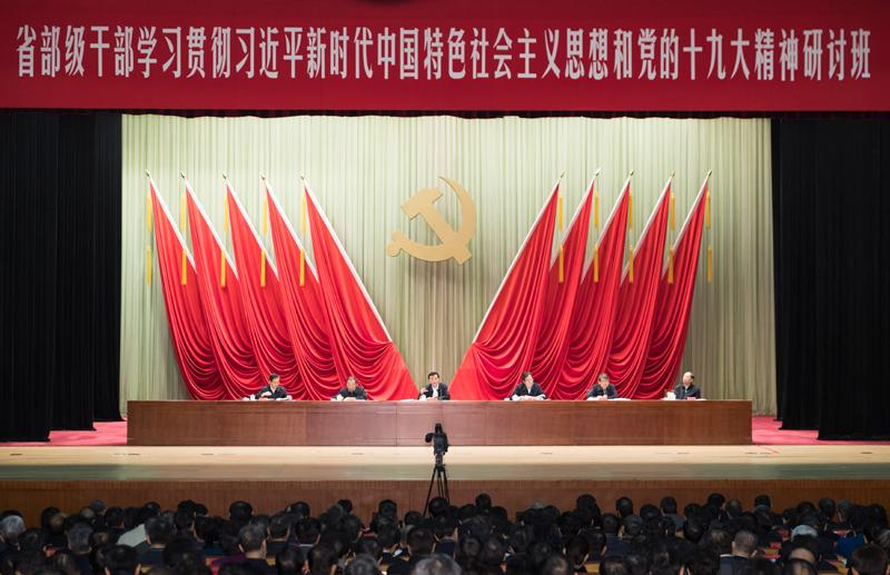 12月6日,省部级干部学习贯彻习近平新时代中国特色社会主义思想和党的十九大精神集中轮训第一期研讨班在中央党校开班,中共中央政治局常委、中央书记处书记王沪宁出席开班式并讲话。