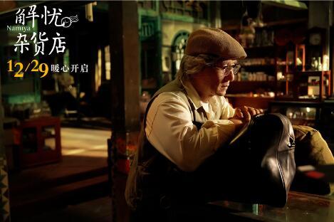 """电子游艺网址:""""容祖儿+韩寒""""首次合作_《解忧杂货店》主题曲《重生》治愈上线"""