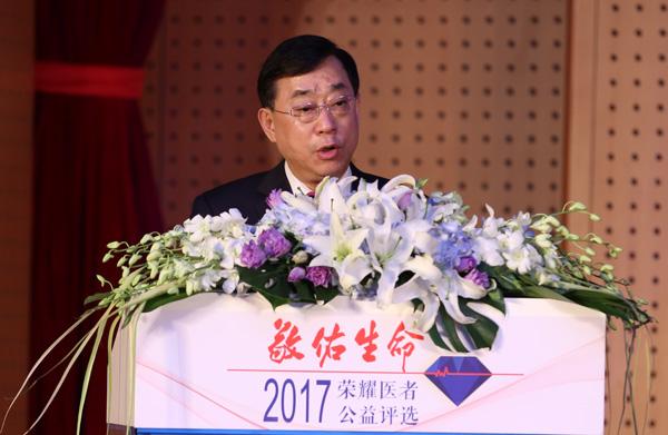 人民日报社副社长张建星致辞