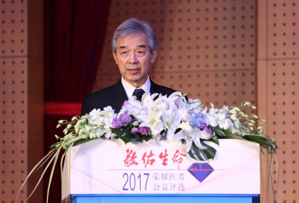 中国工程院院士王陇德致辞