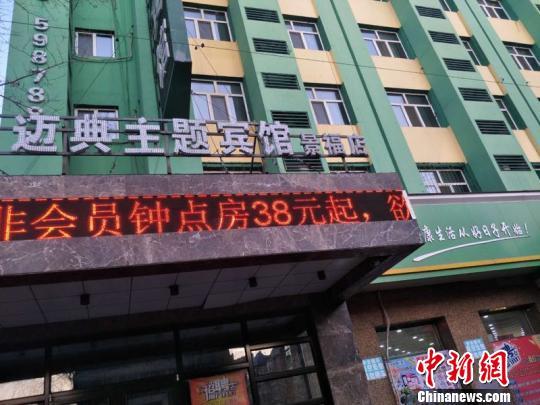 黑龙江牡丹江一宾馆内发现针孔摄像头警方介入调查