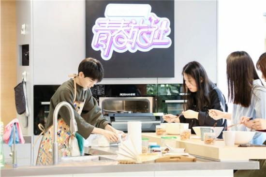 《青春旅社》王源景甜做美食欢乐多 李小璐显身手