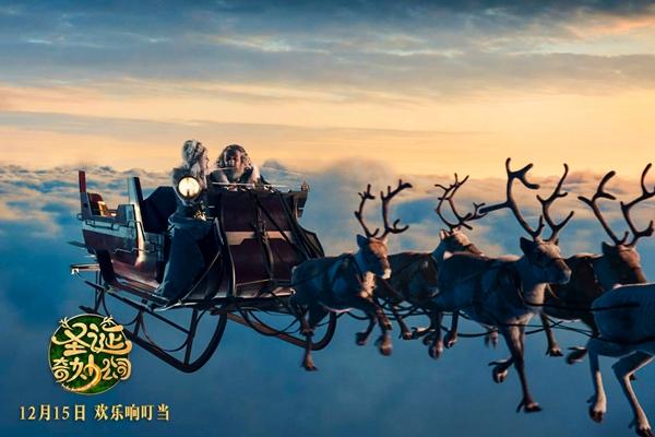 《圣诞奇妙公司》圣诞老人月球漫步 奇幻风爆棚