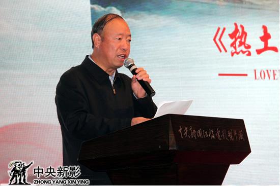 内蒙古自治区政府副主席刘新乐