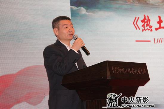 国家民族事务委员会研究室副巡视员黄东辉