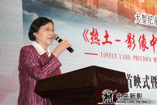 内蒙古党委第三巡视组组长、乌兰夫同志外孙女石梅