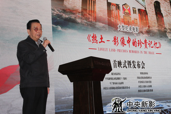 国家电影局原局长、资深纪录片科教片专家、电影事业家刘建中