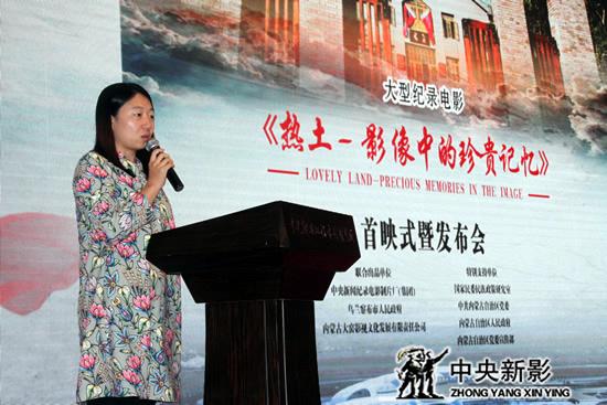 丝瓜成版人性视频app中教华影院线运营总监张宁