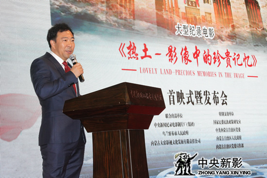 内蒙古大窑影视文化发展有限责任公司总裁、影片总制片人邢文
