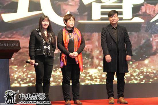 影片主创团队代表总导演赵祎、陈巍,导演陈阳。