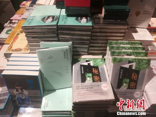 北京某书店内摆放整齐的图书