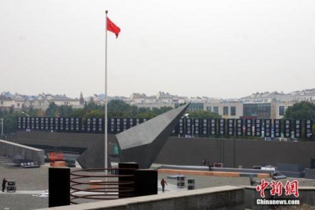 """侵华日军南京大屠杀遇难同胞纪念馆内悬挂""""国家公祭""""的标语。中新社记者 泱波 摄"""