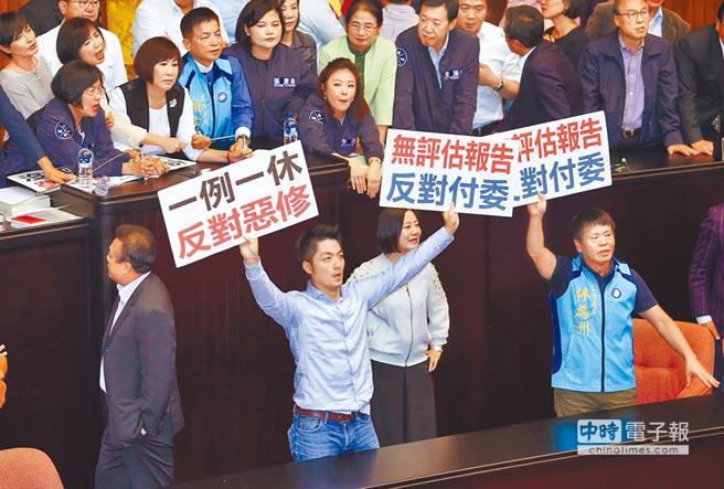 """国民党""""立委""""占领议场主席台,被拉下主席台的蒋万安(中)手持标语抗议。(图片来源:台湾《中时电子报》)"""