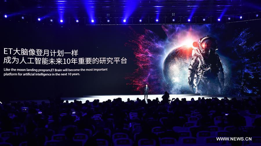 Zhang Yong, CEO of Alibaba, introduces its artificial intelligence (AI) ET Brain during the release ceremony for world leading Internet scientific and technological achievements in Wuzhen, east China
