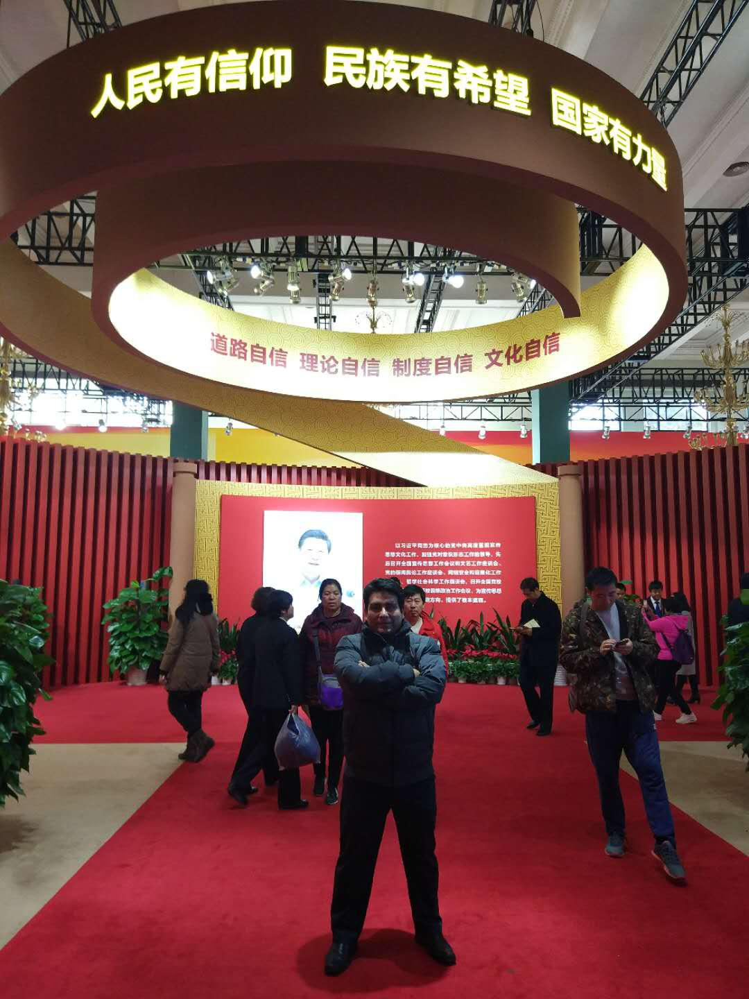 The writer visits the exhibition highlighting China's achievements in the past 5 years at Beijing Exhibition Center. Photo provided by writer