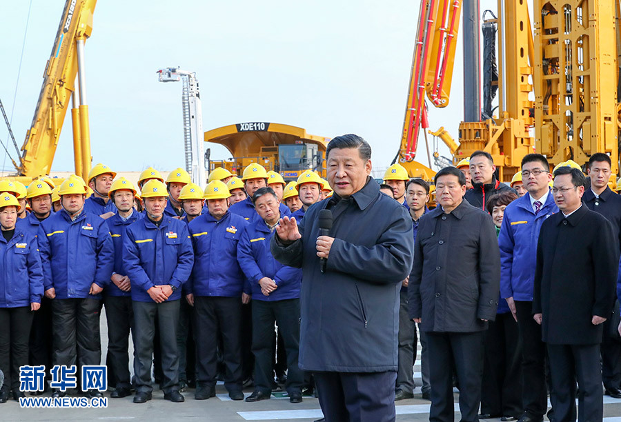 这些经济大事,习近平要求明年重点干 新湖南www.hunanabc.com