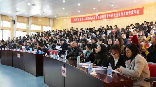 论坛吸引了来自两岸24所高校的近百名专家、博士、研究生与会。
