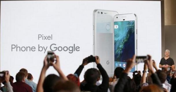 资料图 谷歌新手机发布会现场。