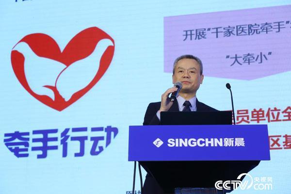 中国医师协会麻醉学医师分会米卫东会长现场致辞