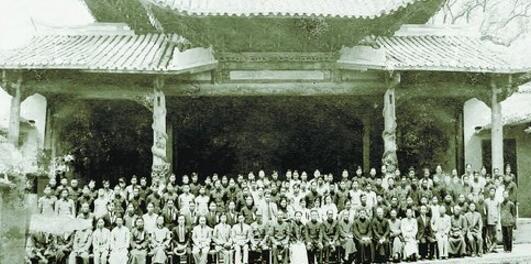 1938年4月6日,厦门大学举行十七周年校庆。萨本栋校长和师生在长汀厦门大学礼堂(长汀县文庙)合影留念。
