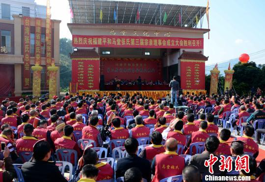 马堂张氏第三届宗亲理事会成立大会现场。 张金川 摄