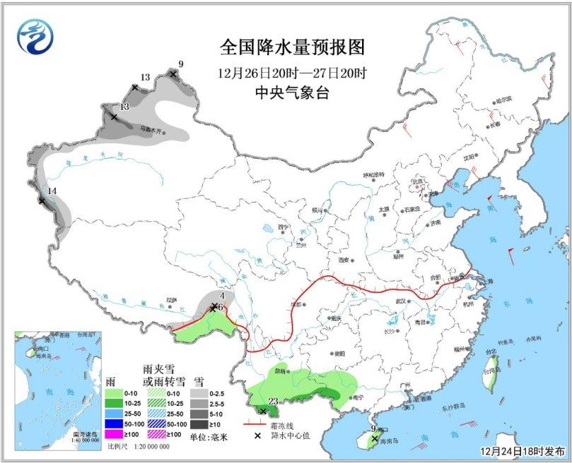 图4 全国降水量预报图(26日20时-27日20时)