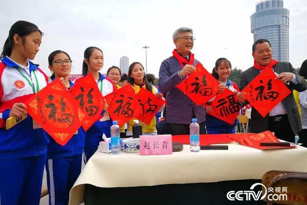 中国书法家协会顾问赵长青