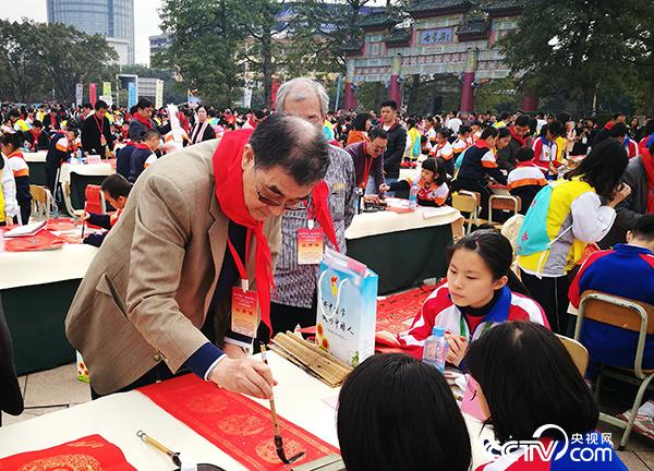 中国书协理事卢中南现场书写