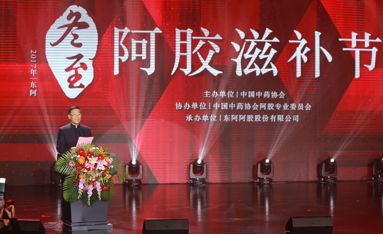 科技创新 阿胶健康中国人
