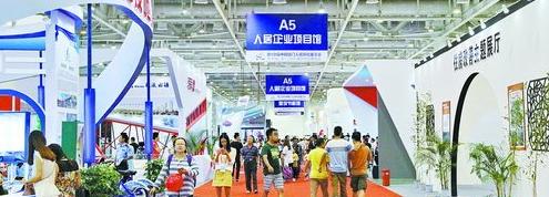 去年第13届中国厦门人居环境展在会展中心举行。