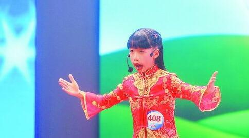 林静芸表演《勇敢的小刺猬》